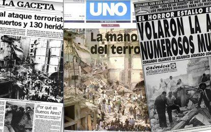 El Desayunador: A 25 años del atentado a la AMIA